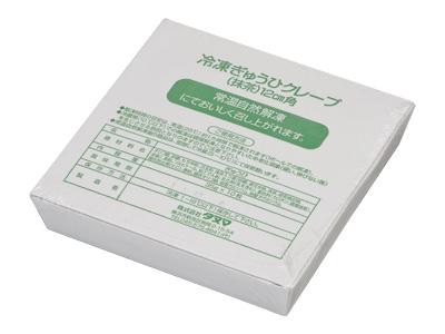 【タヌマ】冷凍ぎゅうひクレープ(抹茶) 12cm角 35g×240枚