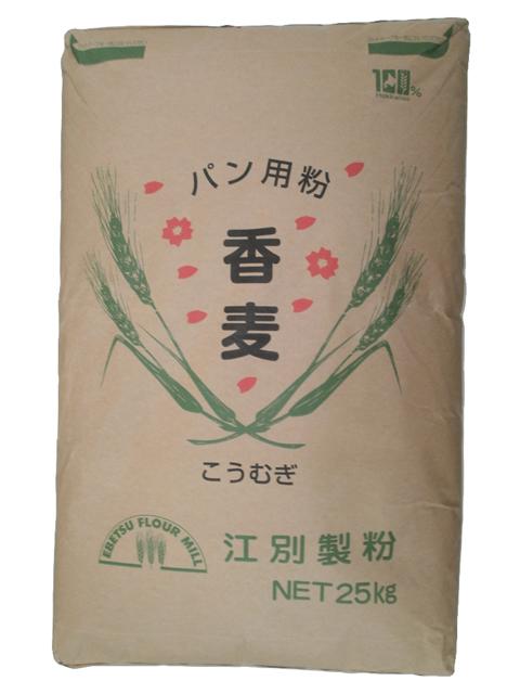 【江別製粉】強力粉 香麦 25kg<小麦粉>