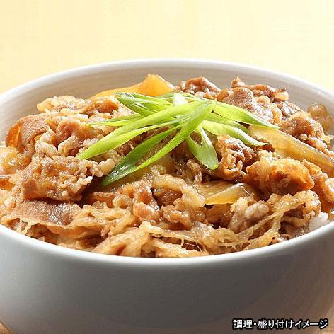 【ヤヨイ】 業務用 極うま牛丼の具  1食(180g) 【冷凍食品】【re_26】