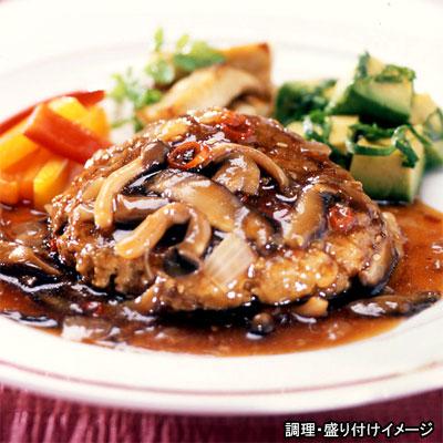 MCC 全店販売中 日本全国 送料無料 業務用 和風ソースdeハンバーグ エムシーシー食品 180g re_26 1個 冷凍食品