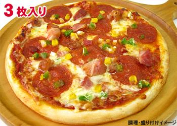 縁にミミのあるモッチリしたタイプ トロナ 業務用ミックスピッツァ ナポリ風冷凍食品 18%OFF ピザ pizza 3枚入 冷凍食品 1袋 業務用 ミックスピッツァ re_26 ナポリ風 感謝価格 8インチ