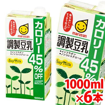 マルサン 調製豆乳 カロリー45%オフ 1000ml×6パック 調整豆乳 高価値 1L×6 カロリー45%OFF jo_62 爆買いセール 只今ポイント5倍 p10 カロリーオフ