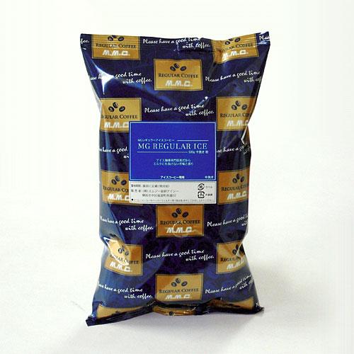アイスコーヒー専用焙煎 レギュラーアイスコーヒー 500g 中挽き粉 超激得SALE レギュラーコーヒー p10 低価格化 ミルクにも負けない苦味と香り jo_62