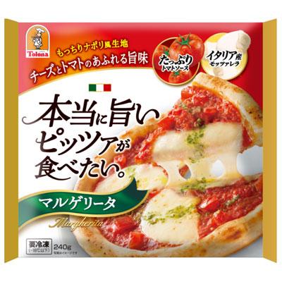 もっちりナポリ風マルゲリータピザ トロナ 本当に旨いピッツァが食べたい マルゲリータ 1枚 市販 240g 在庫あり ナポリ風ピザ ピザ 冷凍食品 pizza p10 re_26