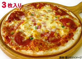 パリッとした焼き上がりの薄型生地 トロナ 業務用ミックスピッツァ 日本メーカー新品 ローマ風 冷凍食品 ピザ pizza 中古 業務用 8インチ ミックスピッツァ ピザpizza 1袋 3枚入 re_26