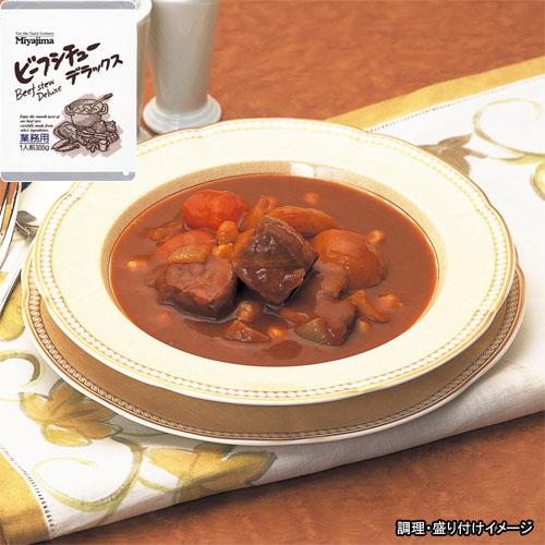 赤ワインたっぷりソースでじっくり煮込みました レトルト食品 Miyajima 業務用 デラックス jo_62 1食 おしゃれ 訳あり品送料無料 ビーフシチュー