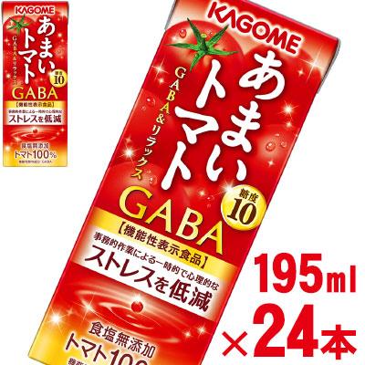 機能性表示食品 あまいトマト GABA リラックス 食塩無添加 カゴメ 195ml×24本 買物 トマト飲料 糖度 10 カゴメ野菜ジュース jo_62 店内全品対象 完熟トマト kagome