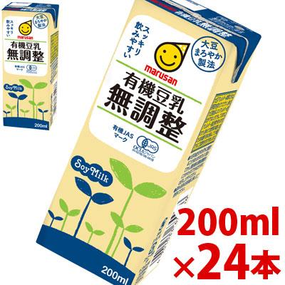 マルサン 有機豆乳 無調整 200ml×24パック 【jo_62】【p5】【】