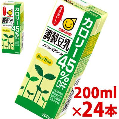 カロリー45%OFF マルサン 調製豆乳 カロリー45%オフ 200ml×24パック カロリーオフ 調整豆乳 着後レビューで スピード対応 全国送料無料 送料無料 p5 jo_62