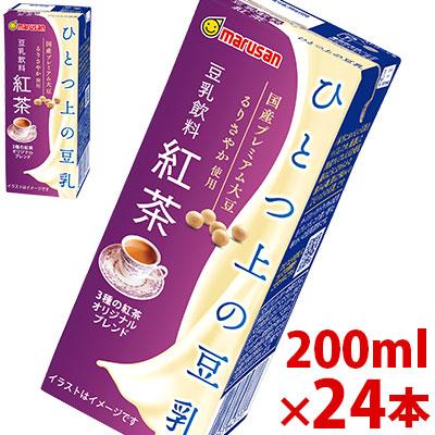 マルサン ひとつ上の豆乳 豆乳飲料紅茶200ml×24パック 安売り 豆乳飲料 公式サイト 紅茶200ml×24パック jo_62 p5