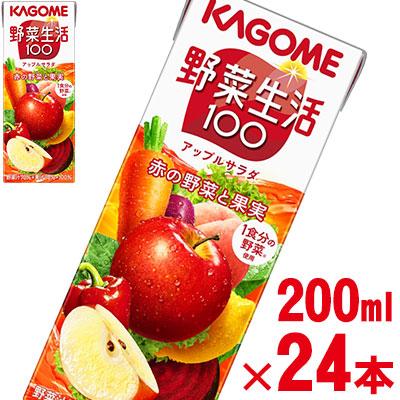 カゴメ 野菜生活100 本日の目玉 アップルサラダ 200ml×24本 野菜ジュース kagome jo_62 ビタミンC 激安卸販売新品 りんご味