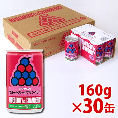 ポイント20倍 濃厚で深い味わい 北米産ワイルド種ブルーベリーを使用 ミリオンのブルーべリー クランベリー jo_62 p20_tab 160g×30本セット ついに入荷 20P03Dec16 授与 cp211cp051