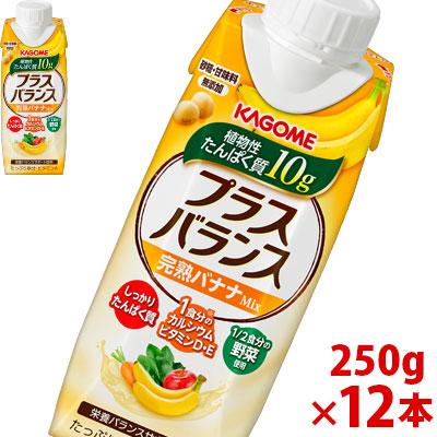 カゴメ プラスバランス 完熟バナナmix 250g×12本 栄養サポートスムージー 野菜ジュース PLUS jo_62 BALANCE cp05 Smoothie 2020春夏新作 タイムセール kagome