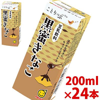 ことりっぷ コラボ商品 沖縄県産の黒蜜と国産きなこを使用 期間限定 当店は最高な サービスを提供します マルサン 豆乳飲料 jo_62 p5_tab 200ml×24パック 黒蜜きなこ
