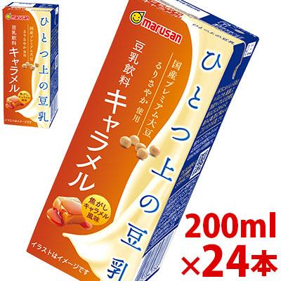 メーカー公式 マルサン ひとつ上の豆乳 豆乳飲料 p5 jo_62 秀逸 キャラメル200ml×24パック