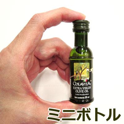 <title>高級 便利な使い切り小容量タイプのオリーブオイル イタリア産オリーブ100%使用 ミニボトル コラビータ エクストラバージン オリーブオイル プレミアムイタリアン 25ml プラスチックボトル入り COLAVITA エキストラバージン EXV Olive Oil jo_62 p20_tab ポイント20倍 20P03Dec16</title>