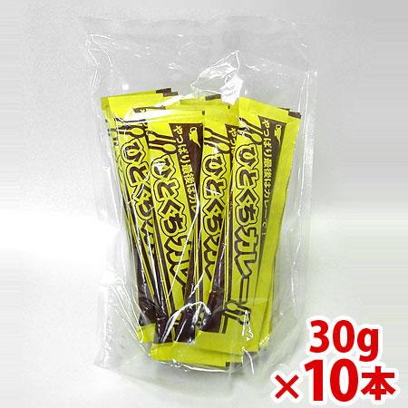 Miyajima 毎日がバーゲンセール ひとくちカレー 10本セット jo_62 豊富な品 レトルト食品 ちょっとカレーが食べたいそんな時
