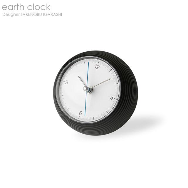 【超新作】 earth clock clock ブラック earth 置き時計【送料無料】, milimili:afb41bc0 --- hortafacil.dominiotemporario.com