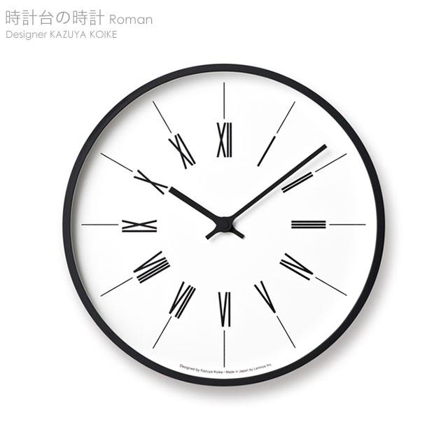 【即出荷】 時計台の時計(電波時計) Roman(ロマン)【送料無料】【受注生産】, 燃えるカワサキグループ:a62e8059 --- canoncity.azurewebsites.net