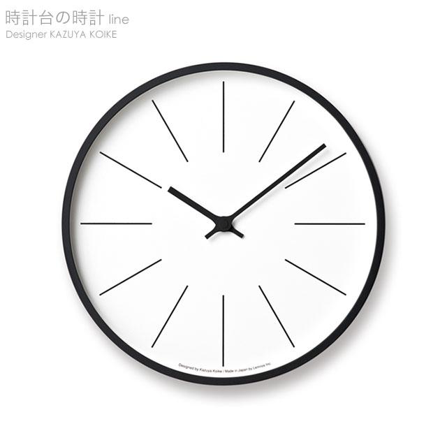 時計台の時計(電波時計) line(ライン)【送料無料】【受注生産】