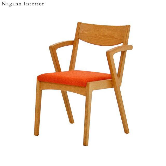TASTO Arm Chair ダイニングチェアファブリック(Aランク) ホワイトオーク材【受注生産】【送料無料】【ナガノインテリア】 木目調 高級