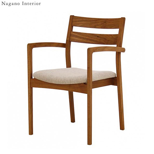 LARGO Arm Chair ダイニングチェアファブリック(Bランク) ウォールナット材【受注生産】【送料無料】【ナガノインテリア】 木目調 高級
