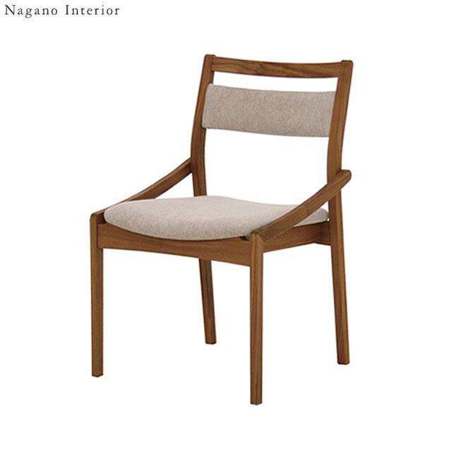 LARGO Chair ダイニングチェアファブリック(Bランク) ウォールナット材【受注生産】【送料無料】【ナガノインテリア】 木目調 高級