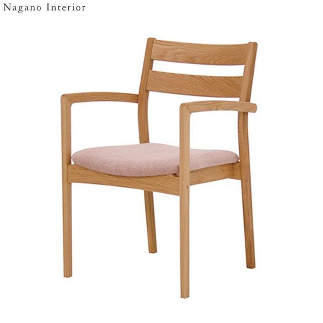 LARGO Arm Chair ダイニングチェアファブリック(Bランク) ホワイトオーク材【受注生産】【送料無料】【ナガノインテリア】 木目調 高級