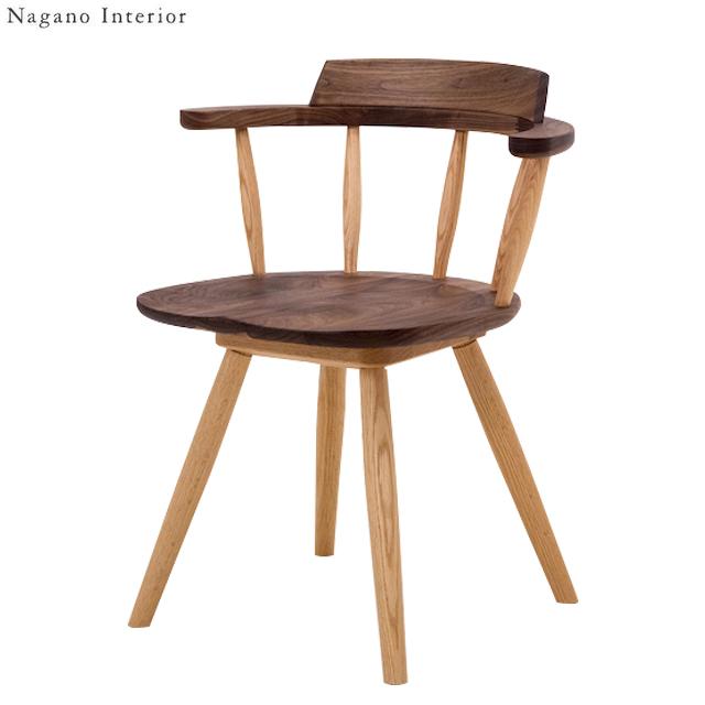 SOLID Arm Chair(板座) ダイニングチェア ウォールナット/レッドオーク材【受注生産】【送料無料】【ナガノインテリア】 ダイニングチェア 木目調 高級 回転椅子 360度回転