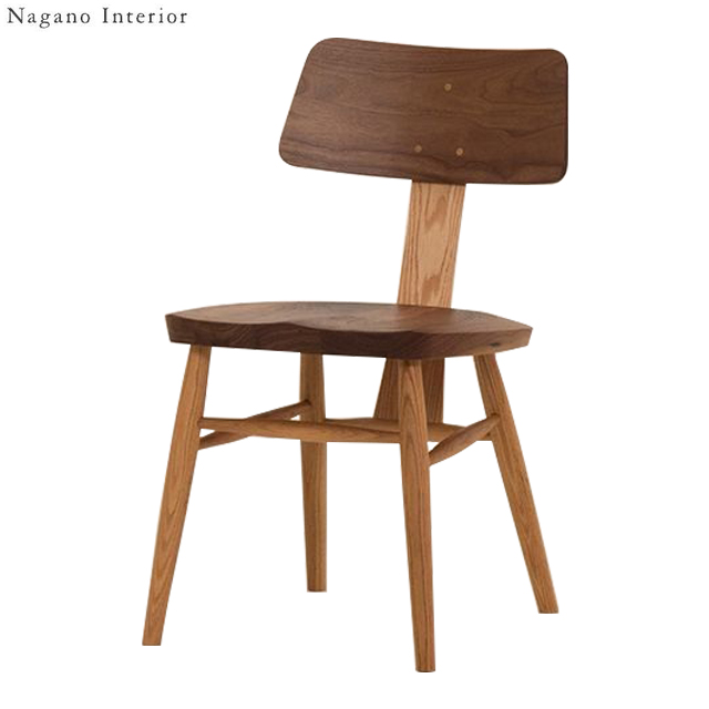 高級 ウォールナット/レッドオーク材【受注生産】【送料無料】【ナガノインテリア】 Chair(板座) MUSHROOM ダイニングチェア 木目調 ダイニングチェア