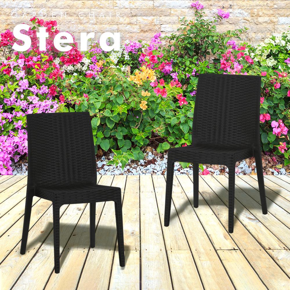 ラタン調 チェア Stera(ステラ) 2脚セット | ベランダ 庭 プラスチック 椅子 アンティーク ガーデンチェア セット ステラ テラス ガーデン イス ガーデニング バルコニー チェアー デッキ 屋外用 イタリア製 ガーデンチェアー アジアン アジアン家具 インテリア