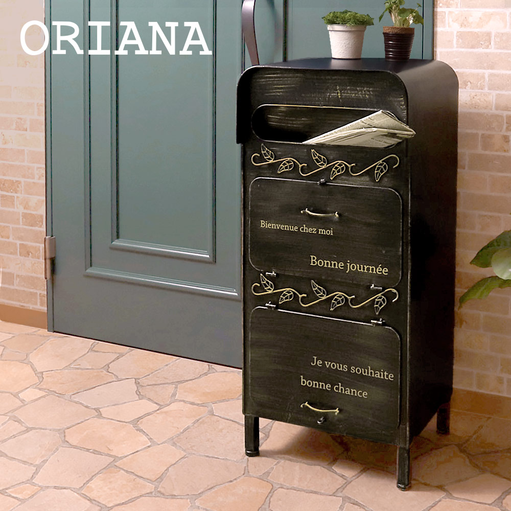代金引換不可 スタンドポスト Oriana(オリアナ)|大型ポスト おしゃれ ポスト 玄関 郵便 工事不要 スタンド式ポスト アンティーク調 インテリア 置き型 メールボックス