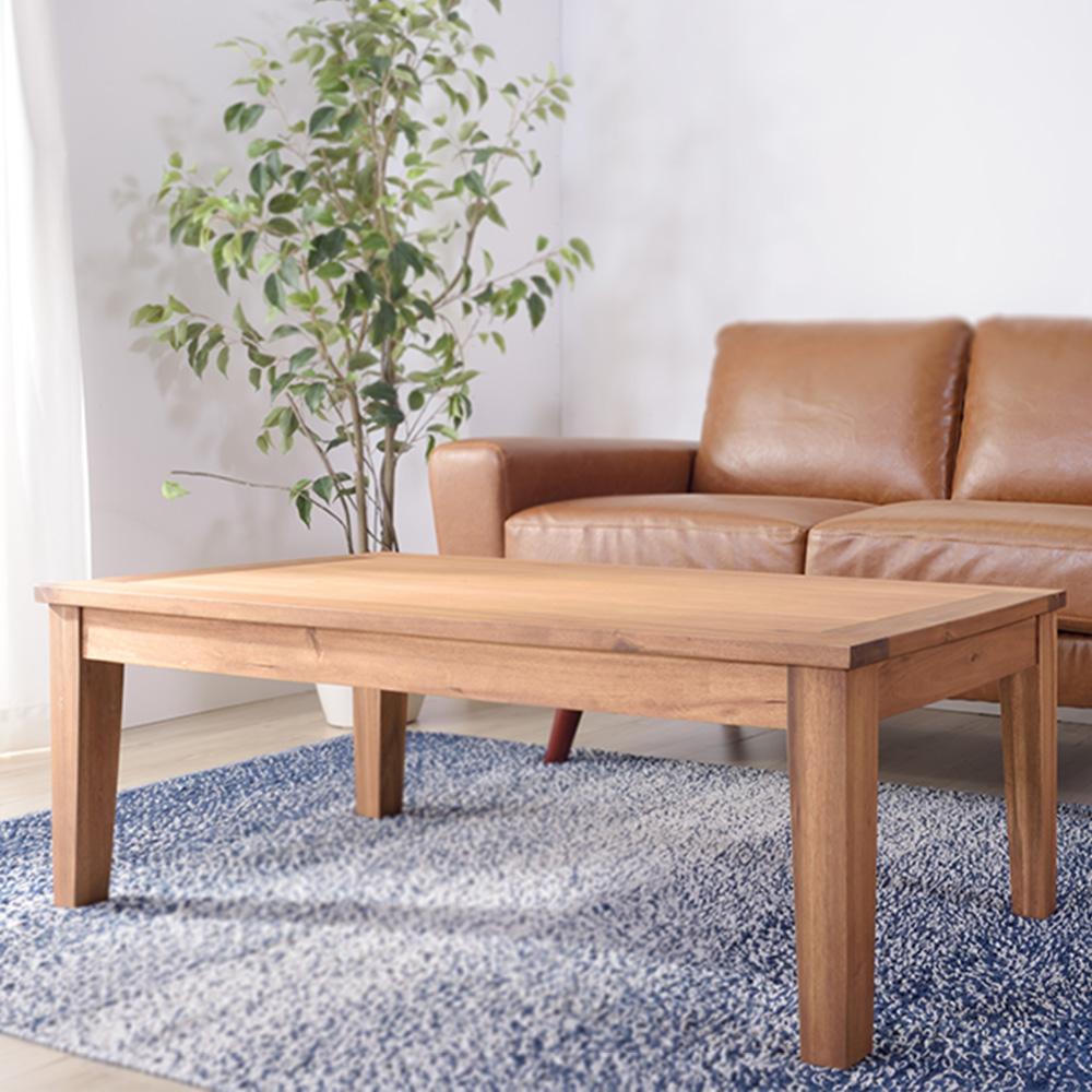 代金引換不可 センターテーブル アルンダ Lサイズ|テーブル ローテーブル リビングテーブル おしゃれ 木製