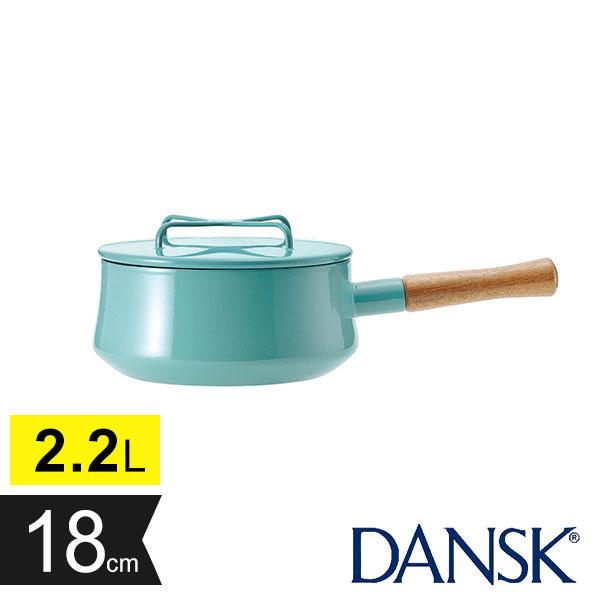 ダンスク コベンスタイルII 18cm 片手鍋 ティール DANSK Konbenstyle