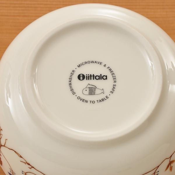 イッタラ(サルヤトン) ボウル 680ml ヴァルプ ホワイト
