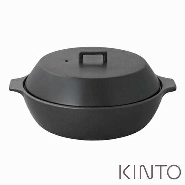 キントー KINTO カコミ 土鍋 25192 2.5L ブラック KAKOMI