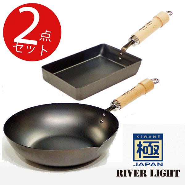 リバーライトキワメ ジャパン炒め鍋28cm J1428&たまご焼 小 J1613 2点セット