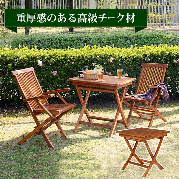 ガーデンテーブル(正方形・幅70)【直送】