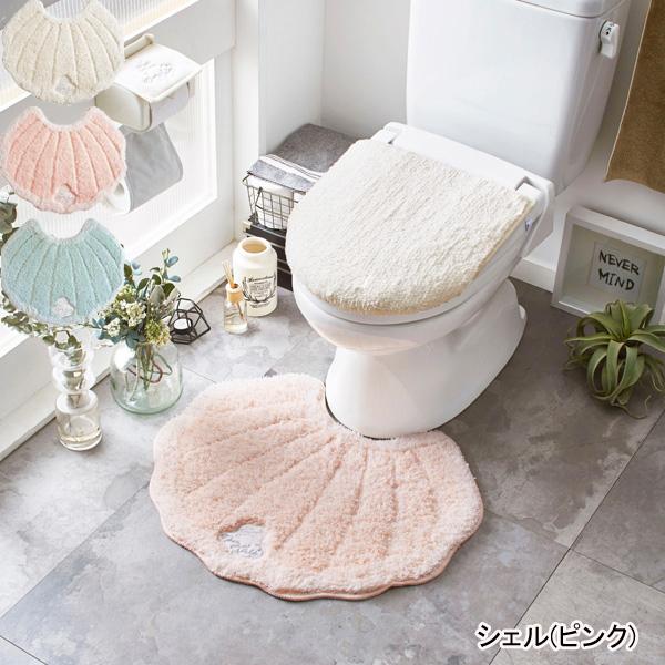 【セット商品】 メリージェラート マットが選べるトイレマット2点セット トイレマット セット おしゃれ 可愛い かわいい  トイレ ピンク 白 ナチュラル