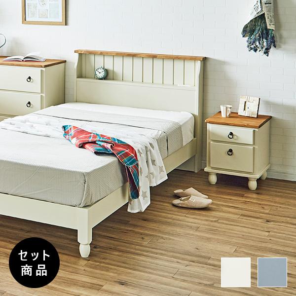 ベッド&サイドチェストセット / Lavendor(ラベンダー) ホワイト・ブルーグレー ベッド シングル サイドチェスト 新生活 新生活セット 家具セット 【直送】