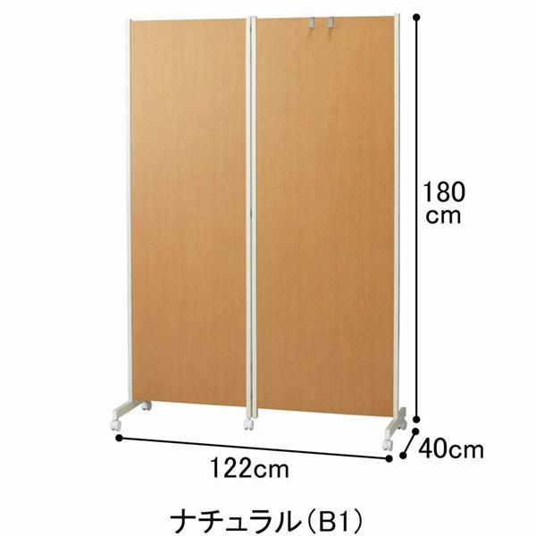 【送料無料】 折りたたみパーテーションVA B1(高さ180・2連) (zacca) 【直送】