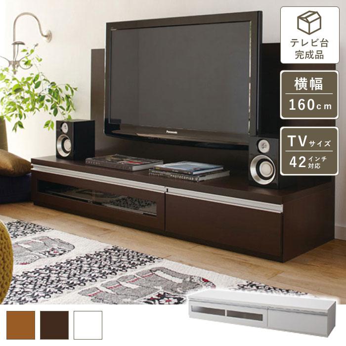 最大5000円OFFクーポン&エントリーでP5倍 【送料無料】 ロータイプ大型テレビ台VBQ A3(テレビ台・幅160cm)パネルは別売りです。 (zacca) 【大型】