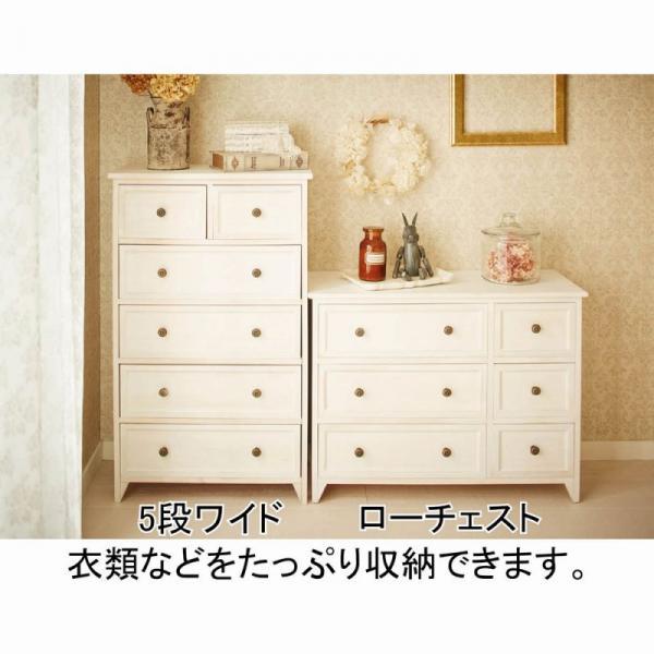 【リニューアルアンティーク風チェスト(ローチェスト)【直送】