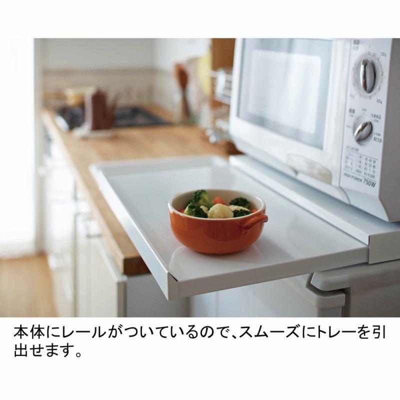 レンジ台スライドテーブル スライドテーブル レンジテーブル レンジ下 レンジ台 電子レンジ台 作業台 テーブル 炊飯器下 家電下 作業スペース 台所 一人暮らし ステンレス製 シンプル 日本製