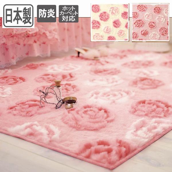 ふわふわローズラグQ1長方形 130×190 (zacca) ホットカーペット対応 カーペット マット ホットカーペット バラ 薔薇 ばら 花柄 ローズ