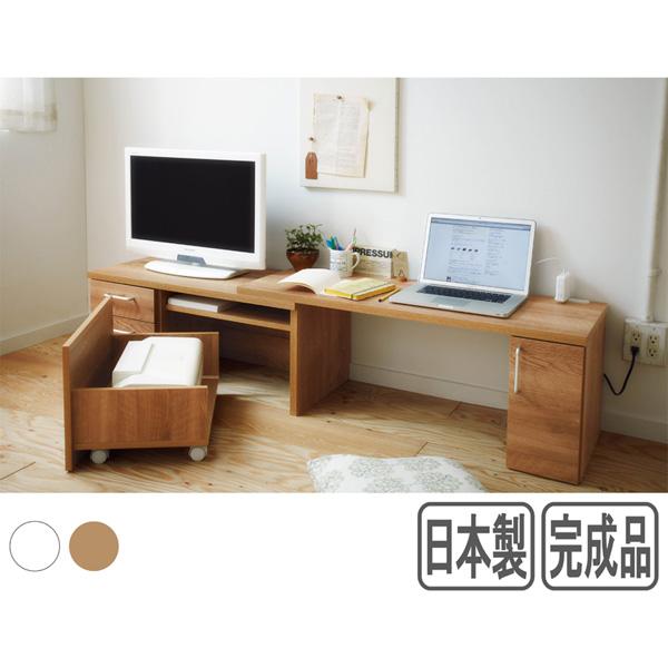 【送料無料】 ロータイプナチュラルデスクV (zacca) 【大型】