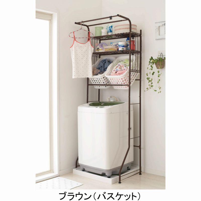 【送料無料】 デザイン洗濯機ラックA バスケット (zacca) ★ 【直送】