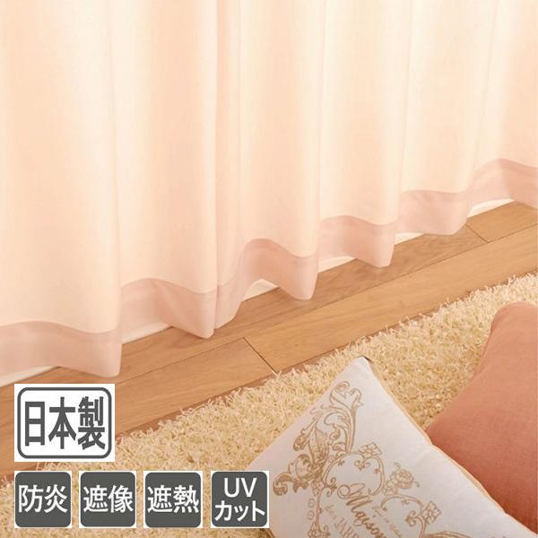 【エントリーでP5倍】 多機能プレーンレースカーテンE 巾150cm×丈198cm※2枚組 (zacca)