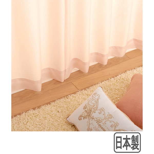 【エントリーでP5倍】 多機能プレーンレースカーテンE 巾150cm×丈208cm※2枚組 (zacca)