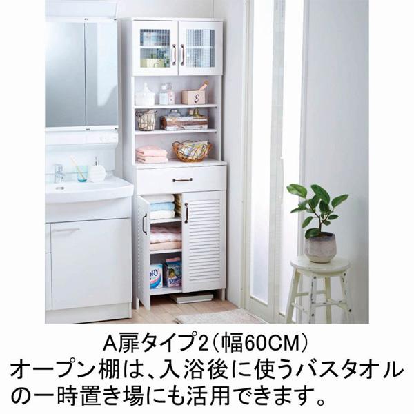【送料無料】 サニタリーラックF A2(扉タイプ/幅60cm) (zacca) 【直送】